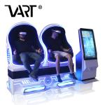 Double Seats Virtual Reality 9D VR Cinema VR 9D Cinema Simulator