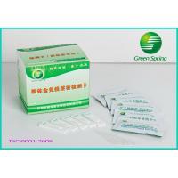 Chloramphenicol(CAP) rapid test dipsticks (milk)