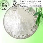 Best Quality  Sulfamethoxazole White Powder Pharmaceutical Intermediates