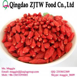 China 2014 new crop goji berries on sale