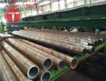40Mn2 20Cr 40Cr 15CrMo Carbon Steel / Alloy Steel Hot Rolled Steel Tube