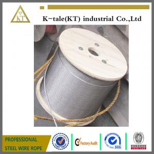 China lash push lifting used steel wire rope on sale