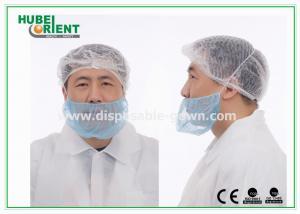 China White Disposable Head Cap Nonwoven Beard Cover 18 Inch Single Elastic on sale