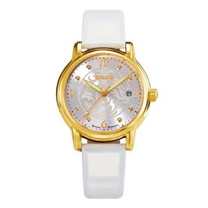 China Quartz women's watch B920L on sale