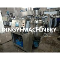 Verticle Shower Gel Mixing Machine Water Ring Type Vacuum Pump Safety Valve