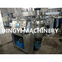 Verticle Shower Gel Mixing MachineWater Ring Type Vacuum Pump Safety Valve