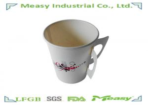China OEM 220ml  Paper Cup With Handle and Customised Logo Design on sale