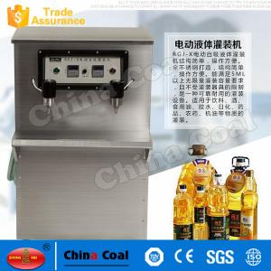 China High Quality And Hot Products Double head Electric self Suction Filling Machine for liquid oil on sale