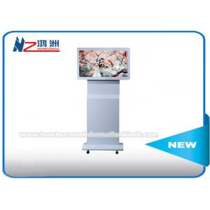 China 42 Indoor Floor Standing Digital Advertising Kiosk Rotating LCD Player Android Monitor on sale