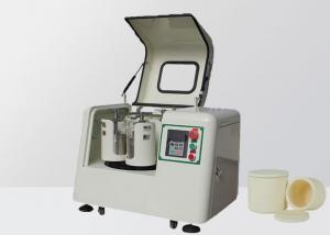 China Mute High Energy Herb Lab Ball Mill Vertical Nano Powder Grinding CE Approved on sale