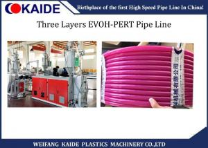 China Oxygen Barrier Composite Plastic Pipe Production Line Five Layers PERT Pipe Making Machine on sale