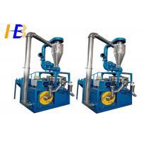 45kw Motor Disk PVC Pulverizer Machine For Soft PVC Film 120 - 800kg/h
