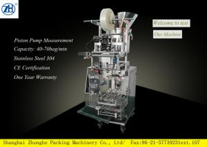 China Fruit Jam Automatic Food Packing Machine Electric Driven With Adjustable Bag Length on sale