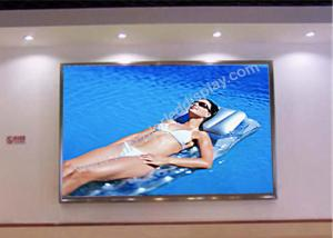 China P4 Stable Rental Full Color Led Display With Magnet / Front Service Rgb Led Screen on sale