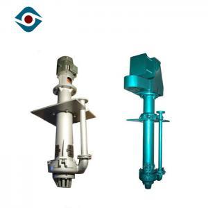 China Industrial Long Shaft Vertical Slurry Pump / Sand Pump For Abrasive Sludge Suction on sale