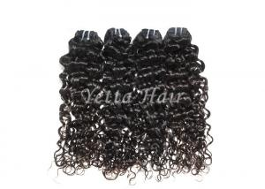 China Customized Durable Brazilian Deep Curly Hair Weave , Real Remy Hair With Full Head on sale