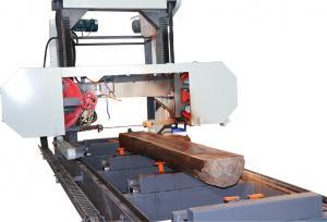 China Shandong Horizontal Wood Portable Band Saw Sawmill Log Sawing Machine on sale