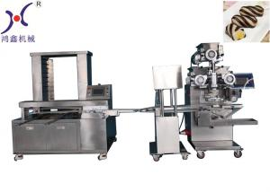 China CE 200 kg / hour Automatic Biscuit Production Line on sale