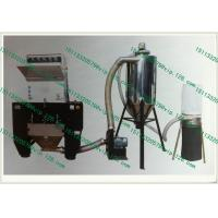 China Plastic Crusher Auto Recycling Machine Device/ Auto Powder Sifter Device System on sale