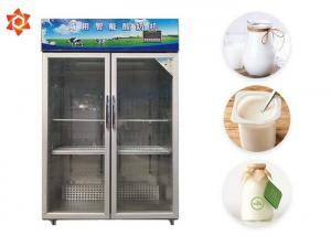 China Commercial Yoghurt Production Equipment 1000W Heating Power High Performance on sale