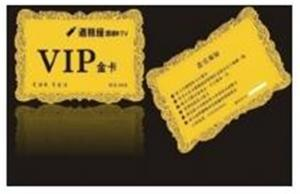China Metal PVC VlP Card  Printing on sale