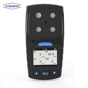 China OC-904A Portable multi gas detector for inspection of the CO, O2, H2S, LEL on sale