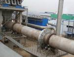Mongolia Cement Plant  Equipment Project