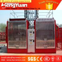 China China Audited Residential Building Construction Hoist SC200/200 on sale