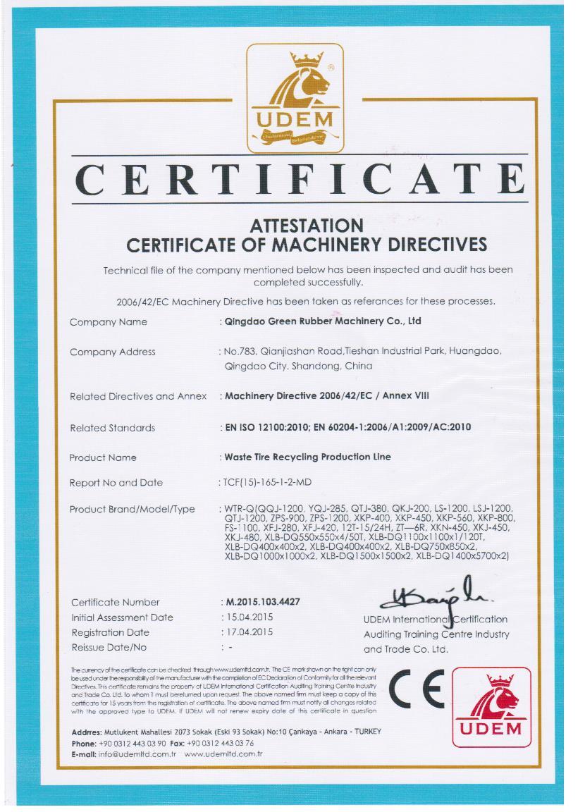 Rubber Strainer Extruder Ec91125226