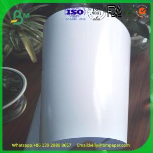 China waterproof A4 Glossy Photo paper, 115gsm Inkjet high glossy photo paper on sale