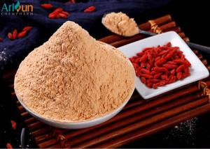 China Sweet Taste Spray Dried Goji Berry Powder High Nutritional Value Natural Fruit Powder on sale