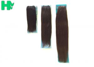 China Kanekalon Synthetic Hair Wigs Silky Straight Hair Weave For Black Women on sale