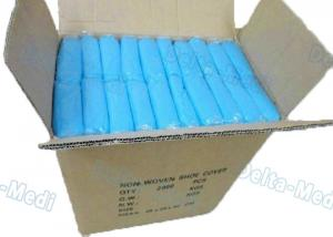 China PE 2g 2.5g 3.5g 15x40cm Disposable Foot Covers In Food Factory And Laboratory on sale