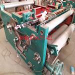 Anping Aluminium Alloy Insect Screen Weaving Machine