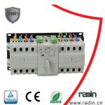 AC 150-265V Single Transfer Switch , White Black Recovery Auto Transfer Switch