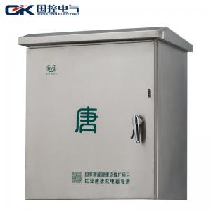 China BYD - TANG 240V Distribution Box , Generator Metal DB Box With Backboard Screws on sale