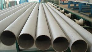 China UNS S31803 / S32205 Super Duplex Stainless Steel Tube / Pipe For Chemical Industry on sale