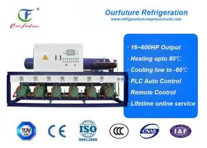 Quality Seed Treatment Commercial Condensing Units Air Cooled 50hp*5 R404a for sale