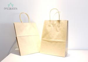 China Square Bottom Brown Paper Takeaway Bags , Kraft Brown Carrier Bags Twisted Handle on sale