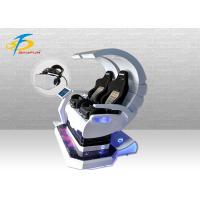 China Amazing Game Project Godzilla Virtual Reality Cinema / Double Seats 9D VR Simulator on sale