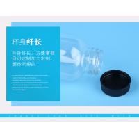 China 500ml Empty Clear Plastic Cylinder Energy PET Beverage Bottles With 38mm Neck Finish on sale