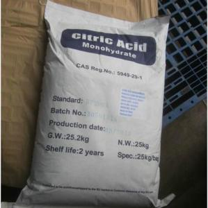 China Citric acid monohydrate on sale