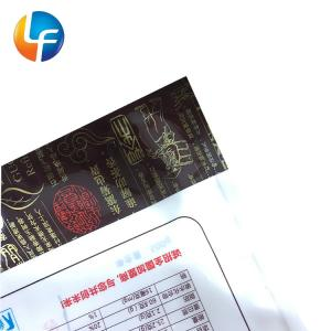 Quality Heat seal empty fertilizer bags for sale/seed packets/high quality storage bag for sale