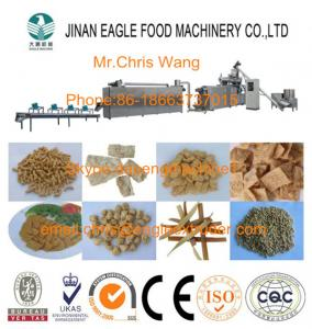 China Peanut and soybean textured protein processing line/making machines on sale