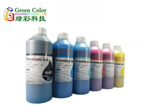 China Waterproof Pigment Ink for Epson Printer , Paper Printing Ink on sale