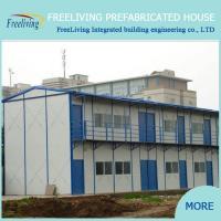 prefab smallsteelframehouse/granny flat