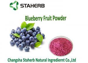 China Organic Blueberry Juice Dehydrated Fruit Powder Anthocyanosides Ingredient on sale
