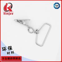 Custom nickel metal lanyard swivel snap hook clips wholesale