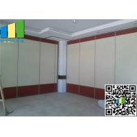 Exhibition Hall Laminated Acoustic Partition Wall Sliding Partitions Stylish Fabric
