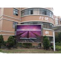 Ultra HD 4mm LED Display Cabinet Full Color 1R1G1B Pixel Configuration For Advertising